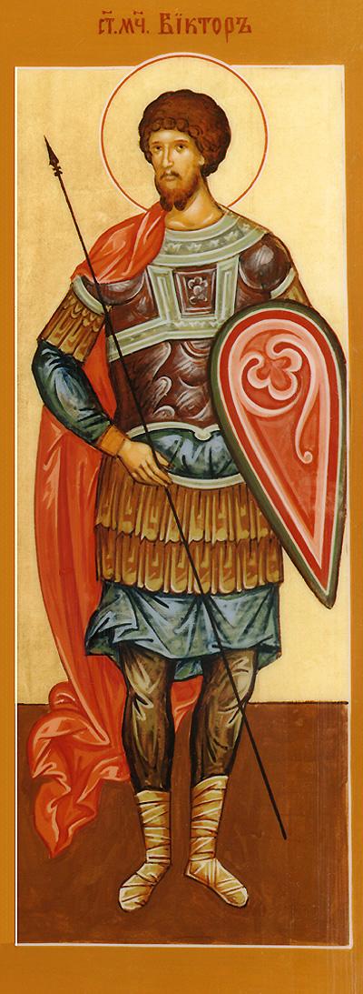 Sfântul Victor din Calcedon